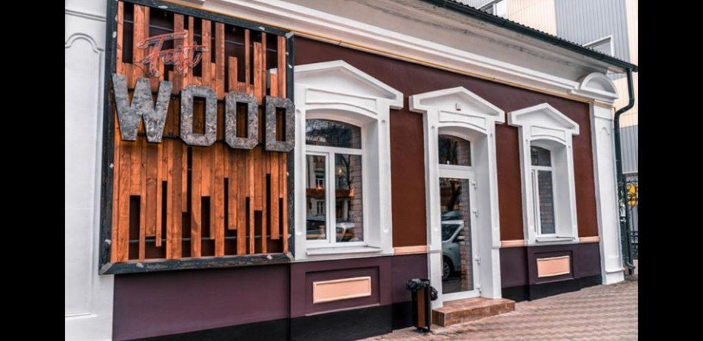Сервисное обслуживание и установка кондиционеров Wood бар Пятигорск пр-т. Калинина