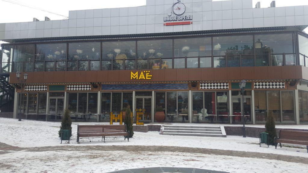 Установка кондиционеров и систем вентиляции Ресторан МАЁ г. Пятигорск Ул. Панагюриште